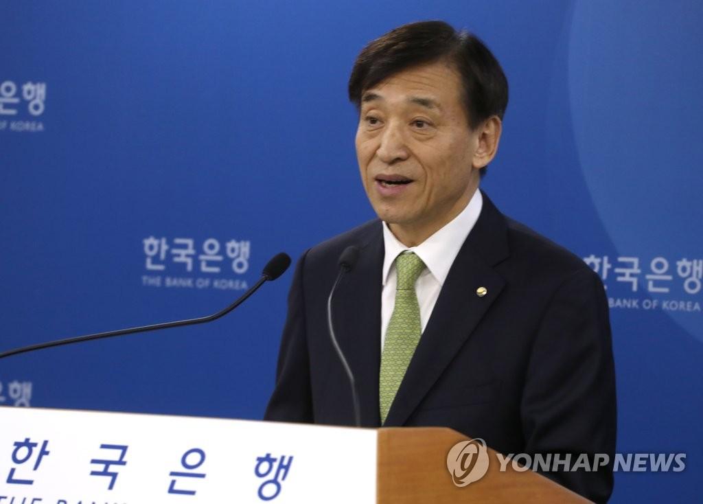 韩央行行长:美国加息或加剧资本跨境