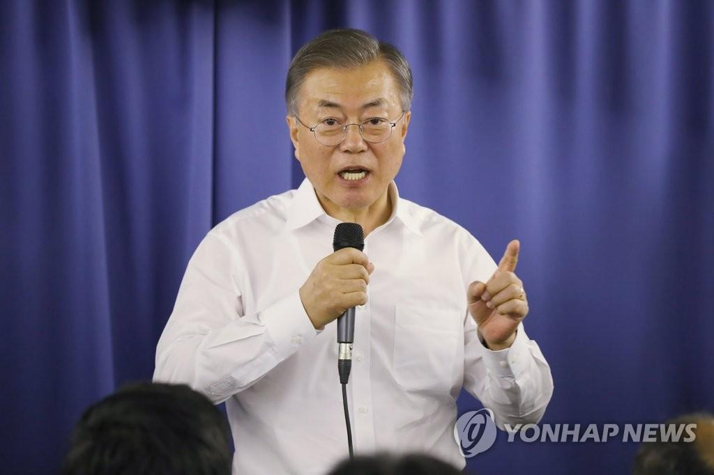 文在寅:不排除金正恩年底访韩可能性