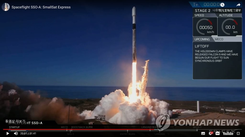 韩新一代小型科研卫星在美发射成功