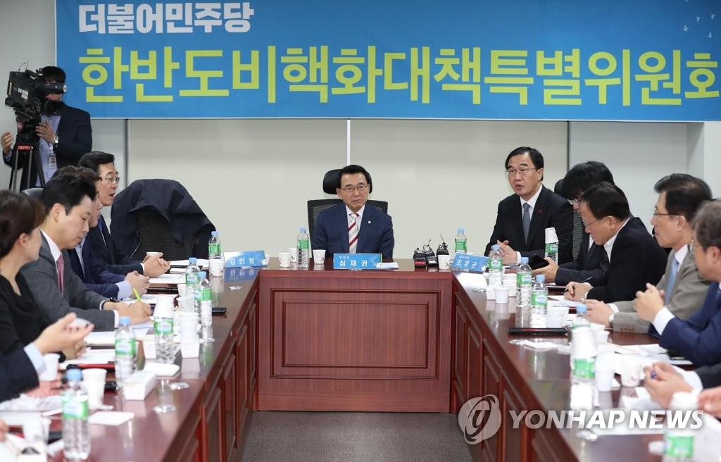韩统一部长官:美国应提出验证朝鲜弃核诚意的方法
