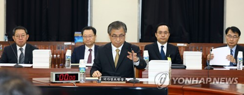 韩情报机构:金正恩回访时间尚未敲定