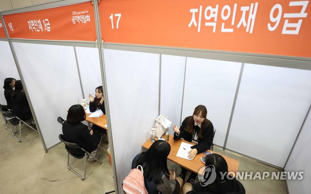"""资料图片:图为12月5日在釜山会展中心(BEXCO)举行的""""2018公职博览会""""现场照。(韩联社)"""