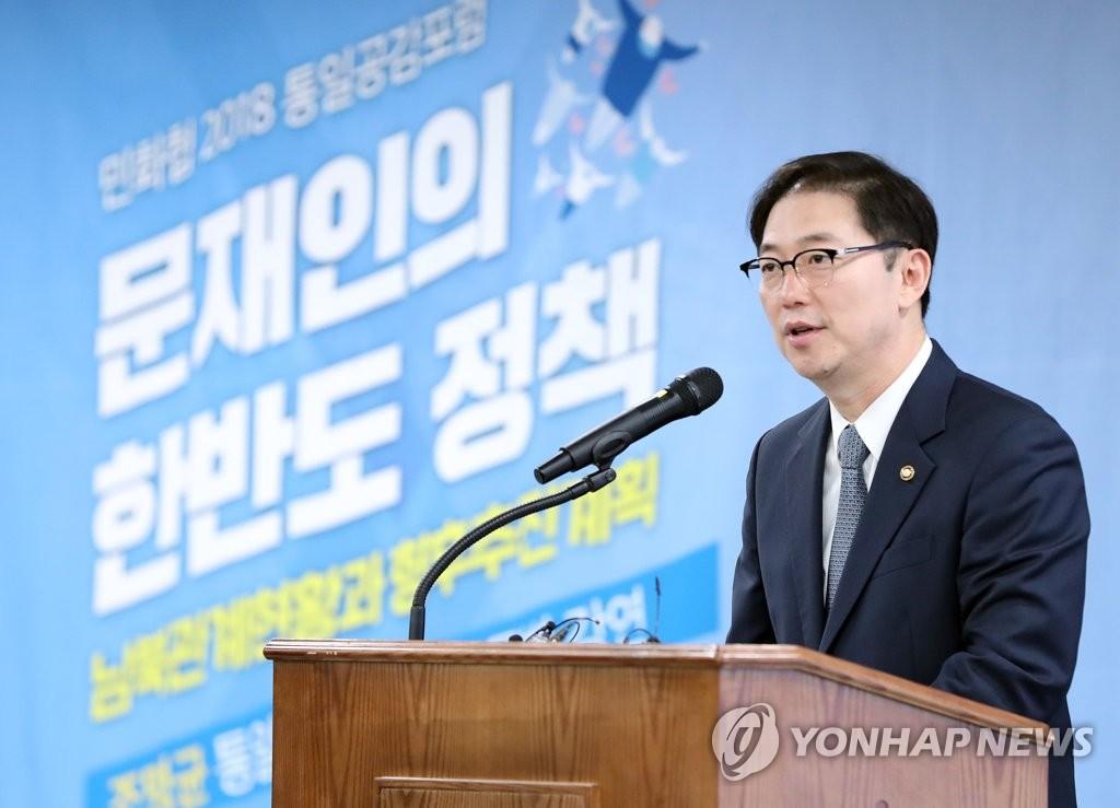 韩统一部副部长访日交流半岛局势