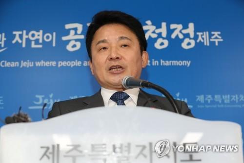 简讯:韩国首家外资营利性医院获批