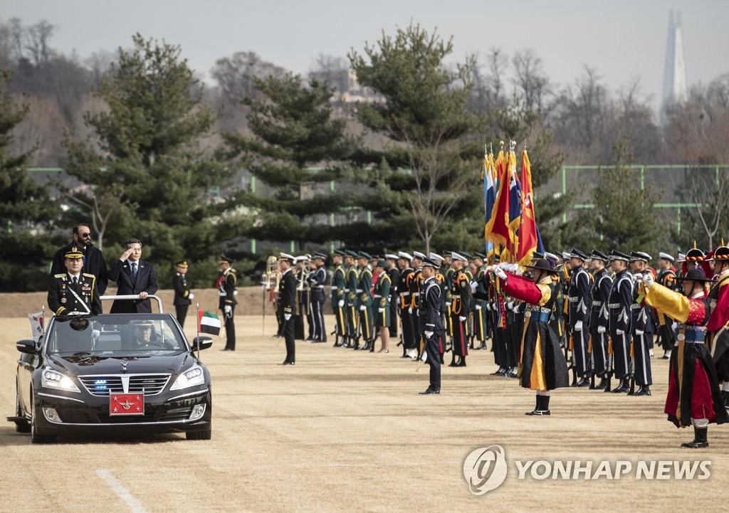 韩阿联酋国防部长检阅仪仗队