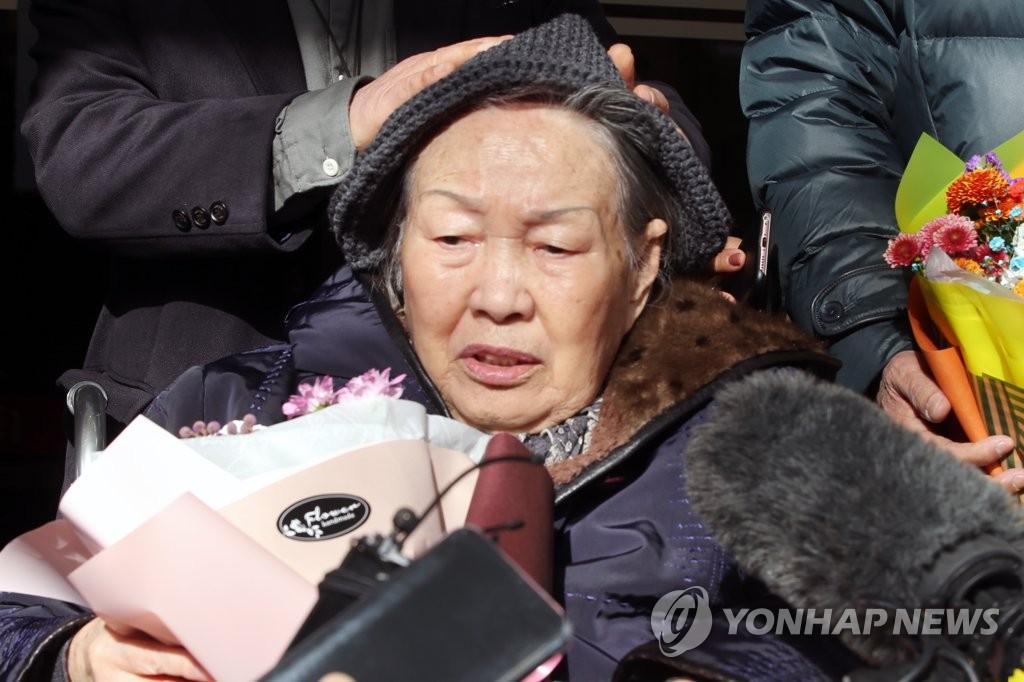 详讯:韩国向日本提议由韩日企业筹资赔偿二战劳工