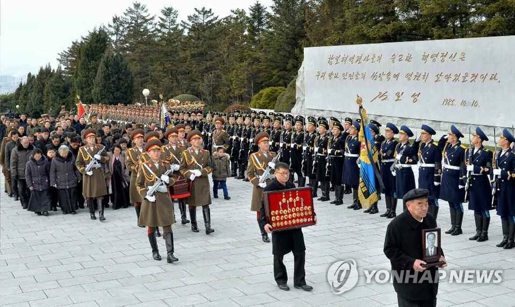 朝鲜抗日游击队元老金铁万国葬