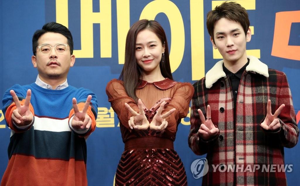 韩综《首尔伴侣2》发布会