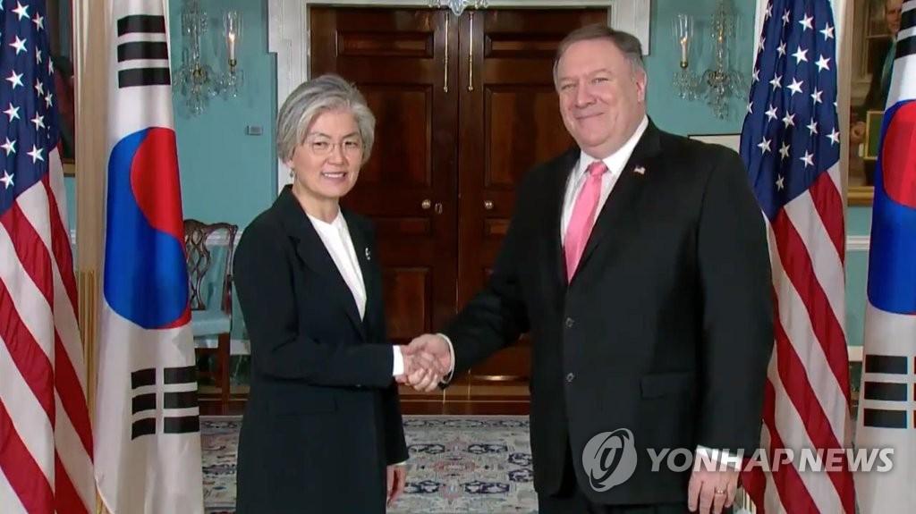 韩美外长会晤