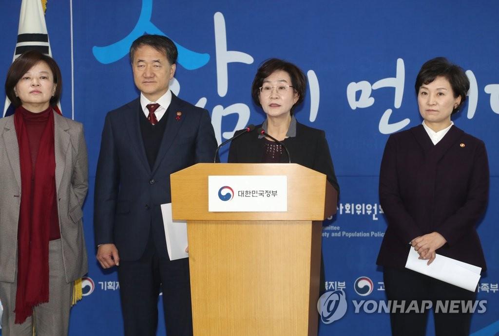 韩2018年总和生育率初步核实为0.96名