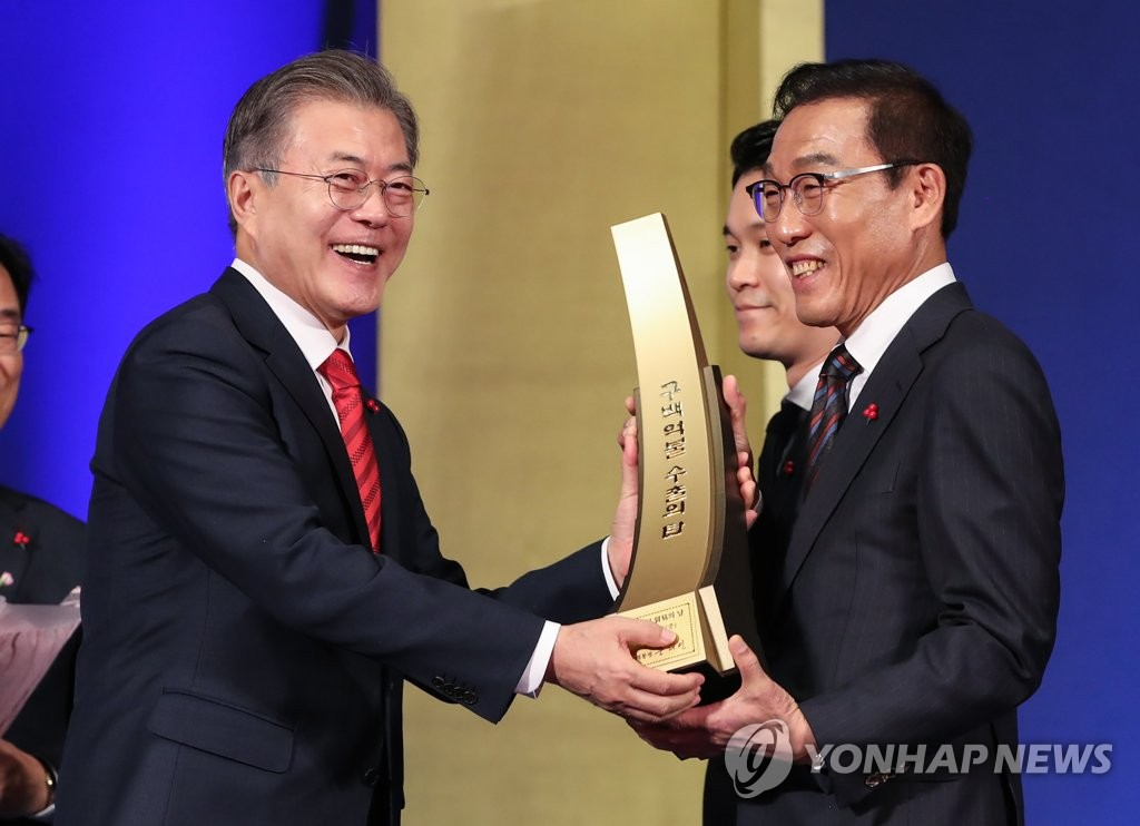 韩驻华使馆表彰在华社会责任模范韩企