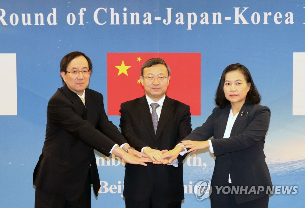 韩中日自贸区第14轮谈判在京启动