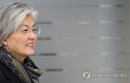 韩国外长下周访问印度和大马