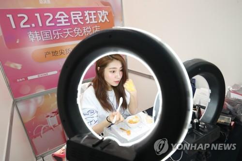 中国网红推介韩妆