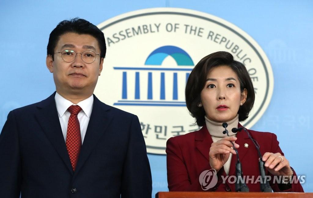 韩自由韩国党议员罗卿瑗当选新任党鞭