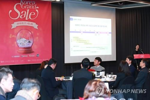 2019韩国购物季下月盛大开幕