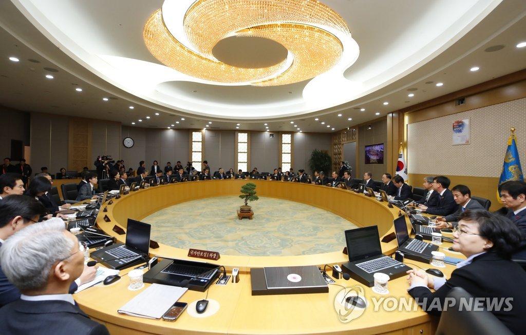 韩拟修法规定限制韩朝交流需经国务会议审批