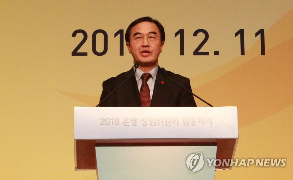 韩统一部长:明年二三月是半岛局势关键期
