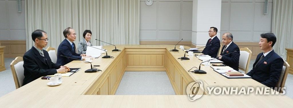 韩朝本周商讨向朝提供抗流感药物事宜
