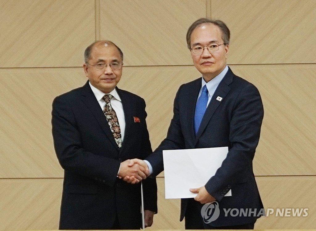 韩首次向朝方通报传染病例