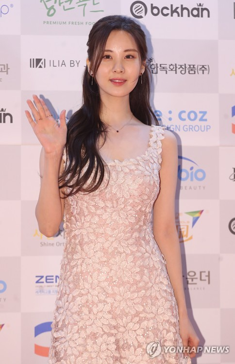 韩国最佳明星奖颁奖礼