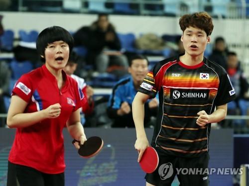 乒联年终赛:韩朝混双联队明与香港争金