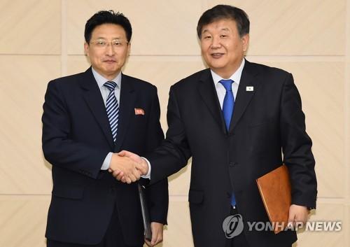 韩朝体育会谈讨论联队东京奥运参赛项目
