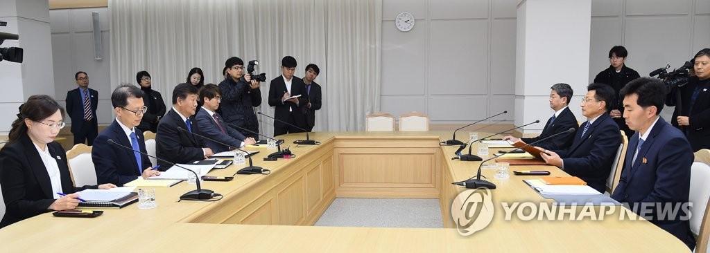 韩朝第二次体育合作小组会谈现场(韩联社/联合采访团)