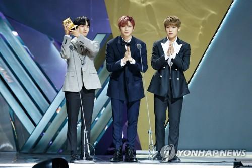Wanna One小分队Triple Position