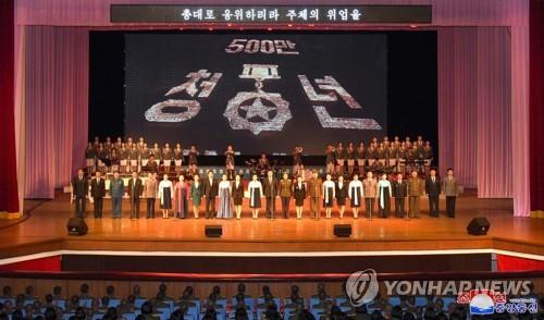 朝鲜造势迎金正日7周年祭