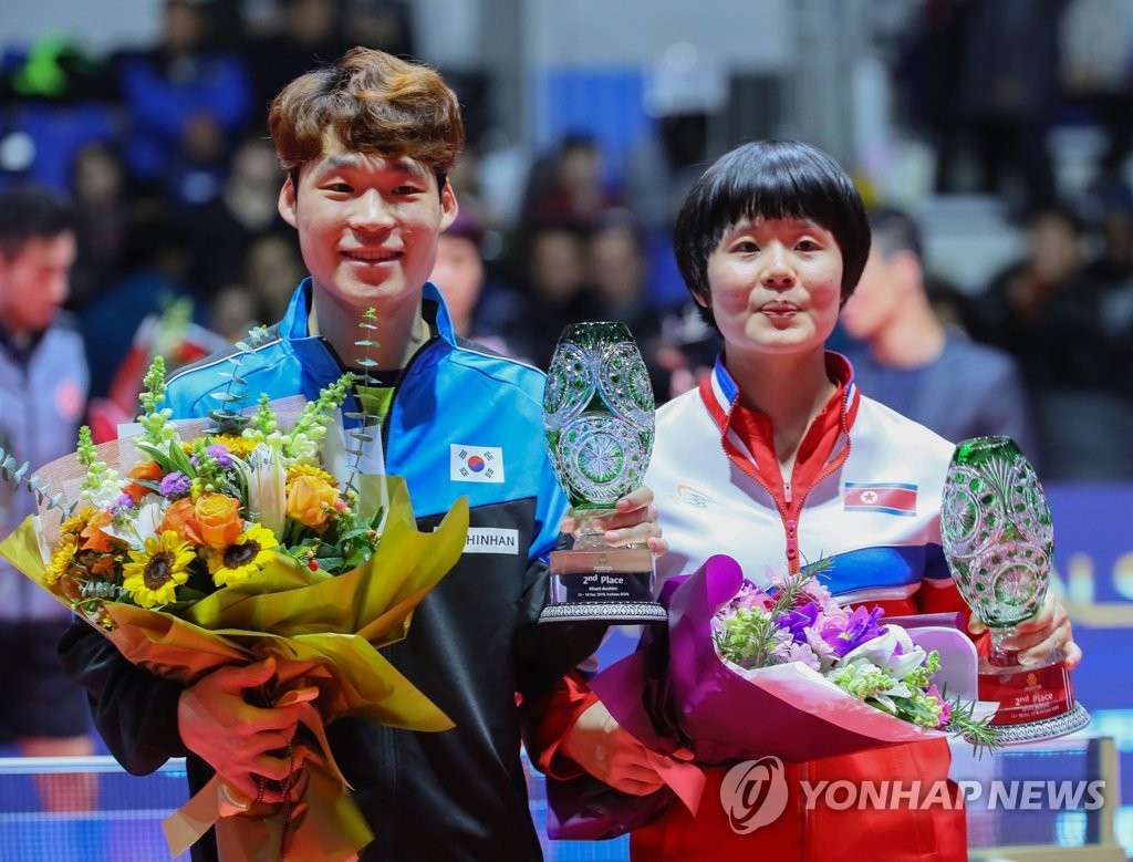 资料图片:韩国选手张宇镇(左)和朝鲜选手车孝芯(韩联社)