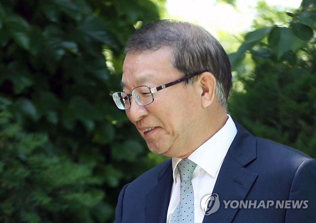 韩前大法院院长涉权法交易被检方传唤