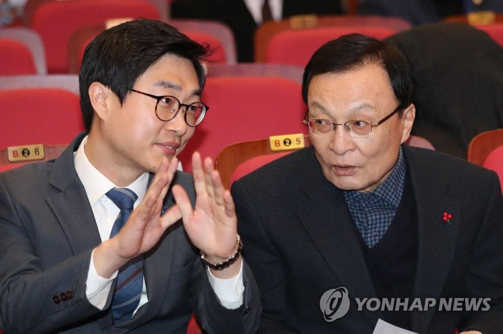 韩执政党青年组织访华与全国青联共商交流方案