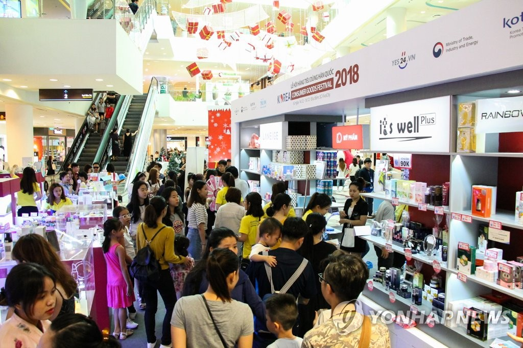 韩国商品促销展在越南受到热捧。(韩联社/KOTRA供图)
