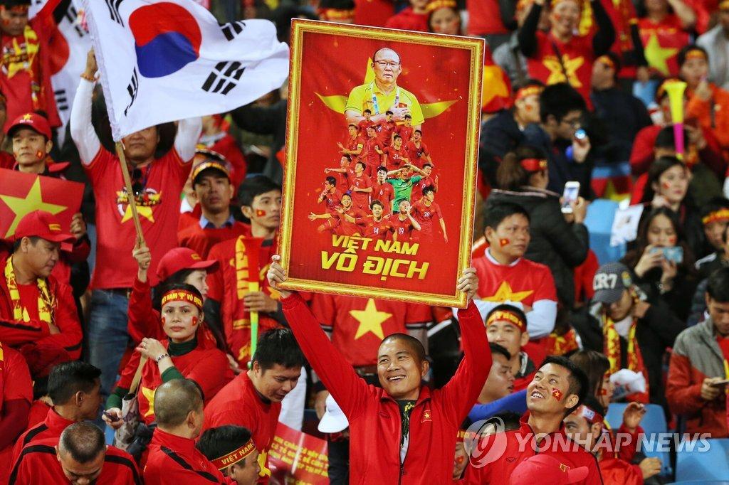 资料图片:越南球迷助威现场照(韩联社/欧新社)