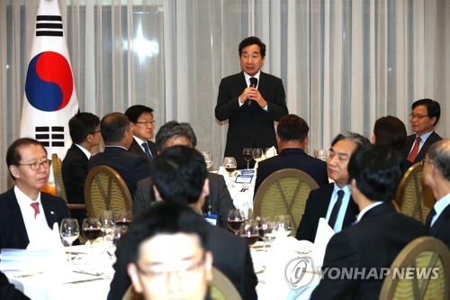 韩总理与企业家座谈