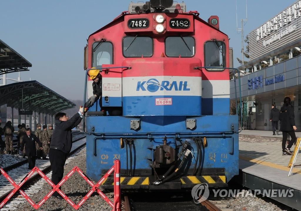 赴朝列车结束考察返韩