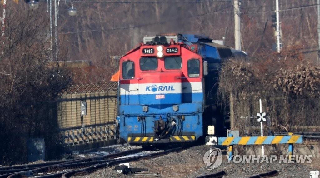 韩朝东海线公路朝方路段联合考察明日启动