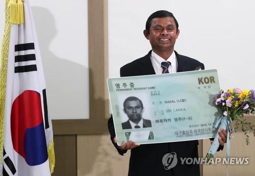 南亚劳工获韩绿卡