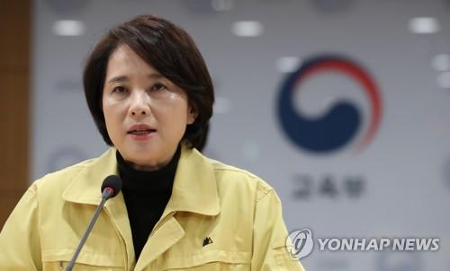 韩教育部长就高三学生煤气中毒事件发言