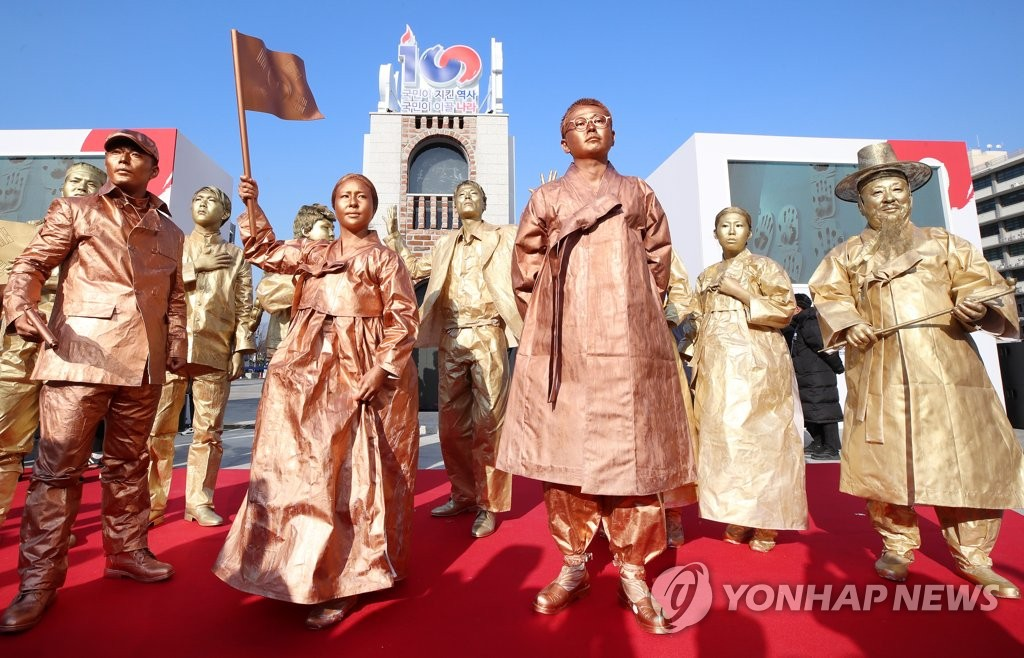 【三一独立运动百年】韩民族向恢复主权迈进