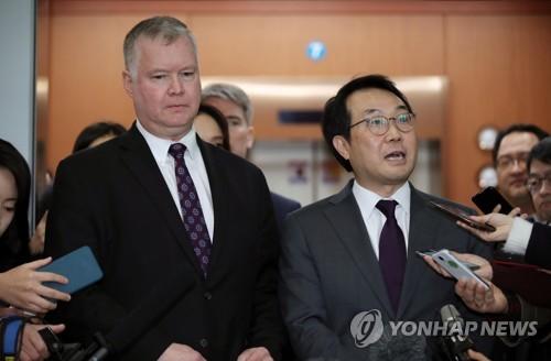 韩美涉朝工作组开视频会议讨论半岛事宜