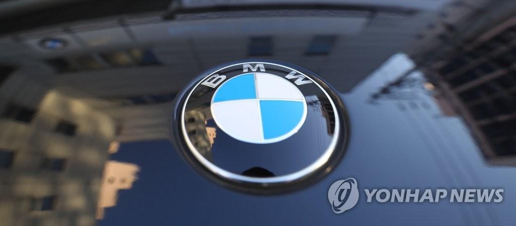 韩国宝马汽车起火事件发酵 集体诉讼升级