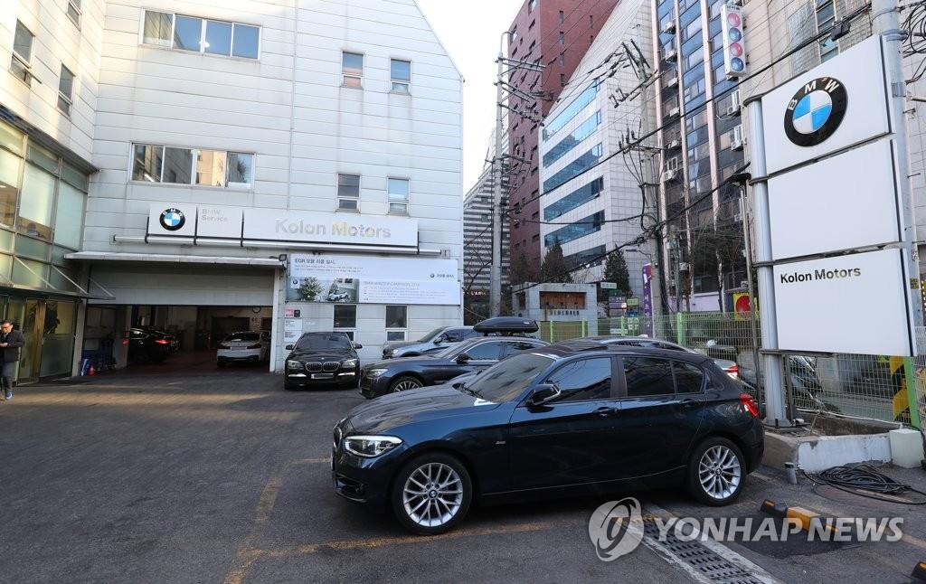 首尔市瑞草区的一家宝马4S店(韩联社)