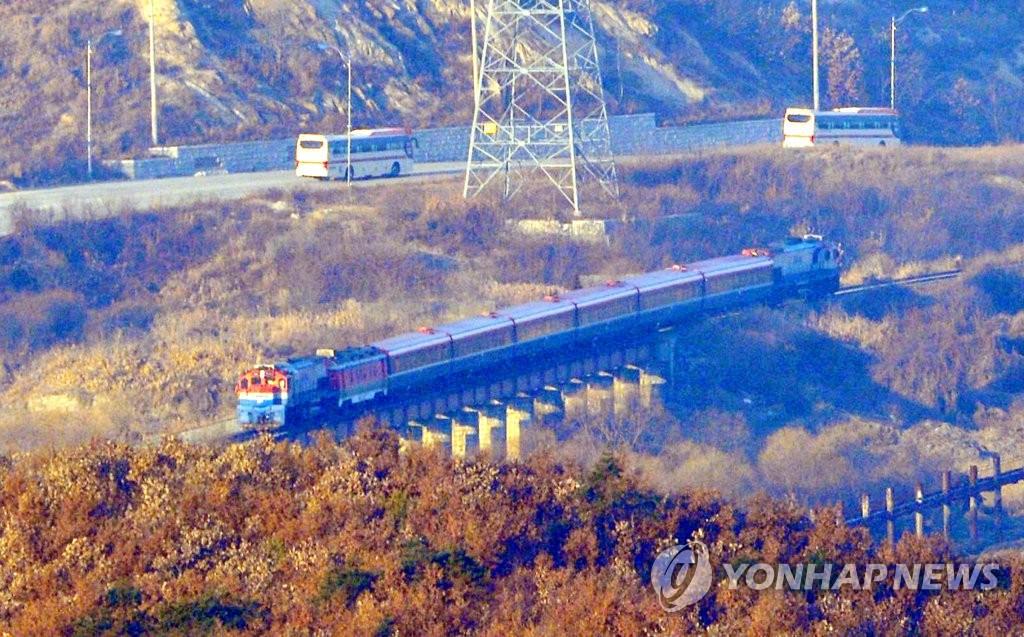 朝鲜将出席铁路合作组织部长级会议