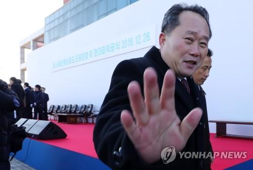 韩政府关注朝鲜外务相换人消息