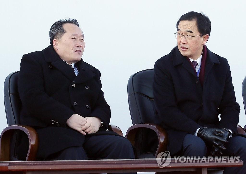 韩朝联合纪念三一运动告吹
