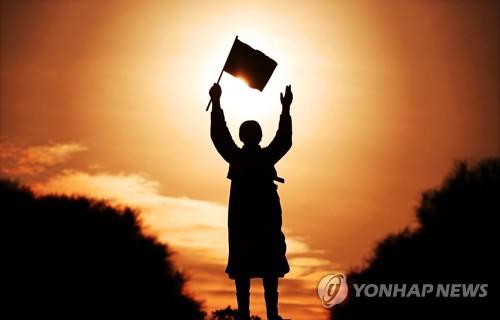 韩向朝提出三一运动纪念活动合办方案