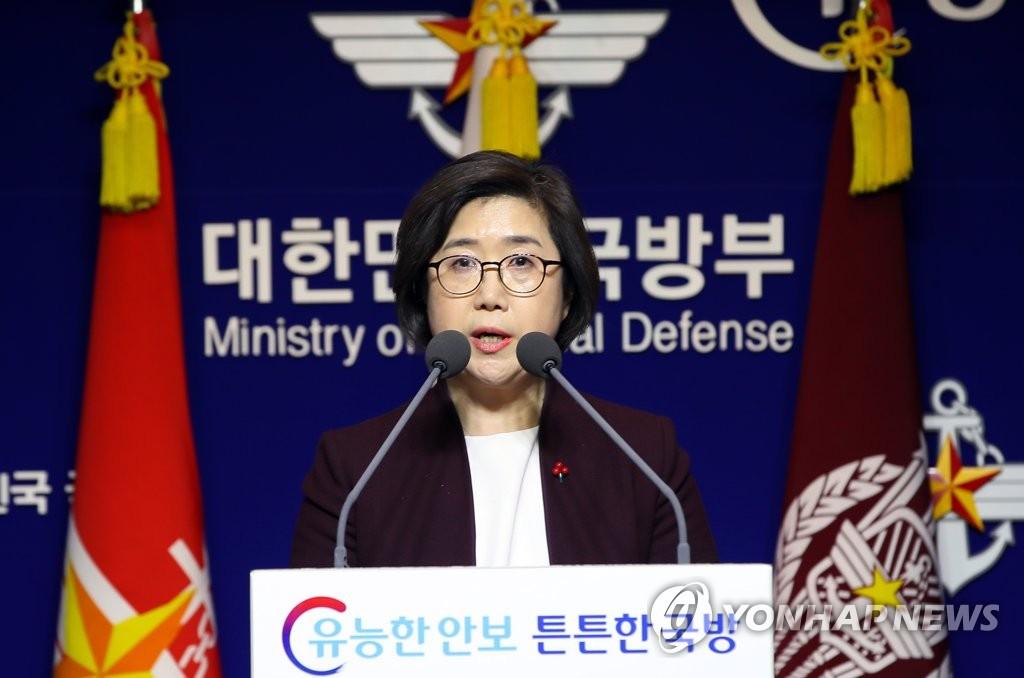 12月28日,在首尔,崔贤洙对日方公布影像表遗憾。(韩联社)