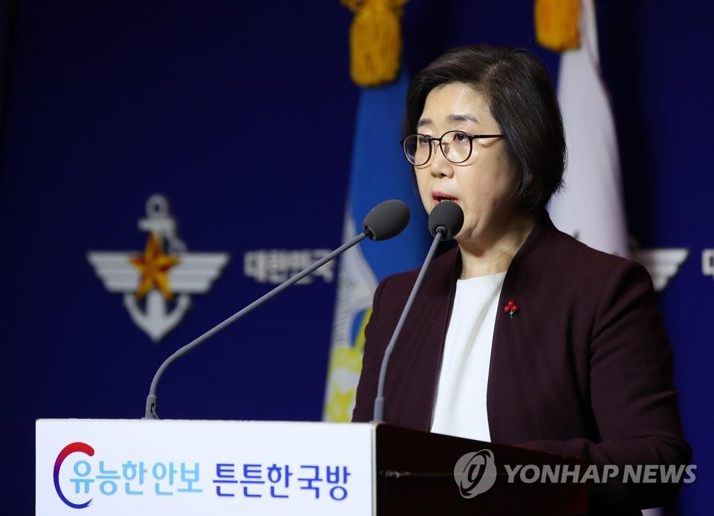 韩国防部公开韩日雷达事件现场视频